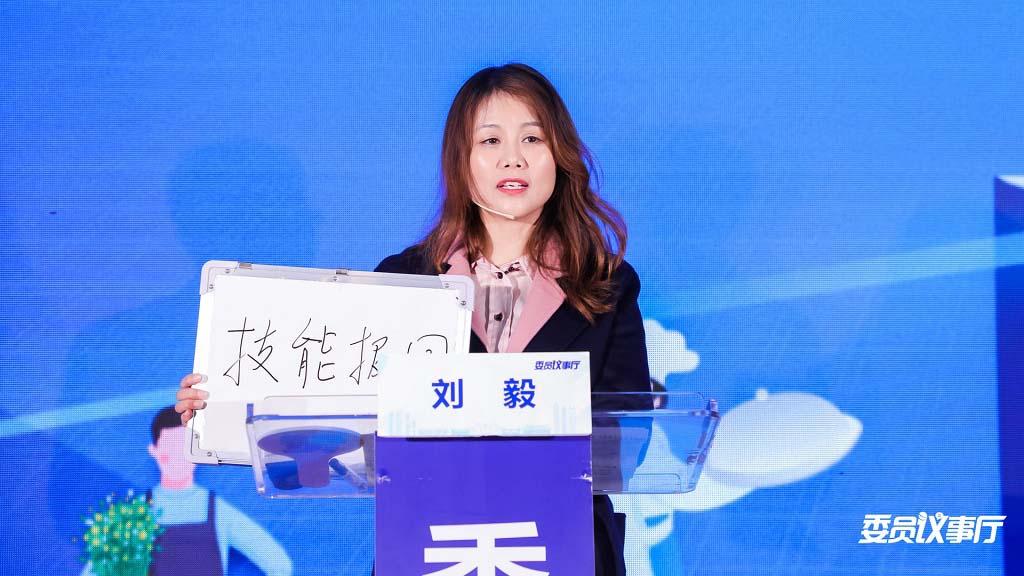 广州市政协委员刘毅:广深联动 打造粤港澳大湾区一流职业教育圈