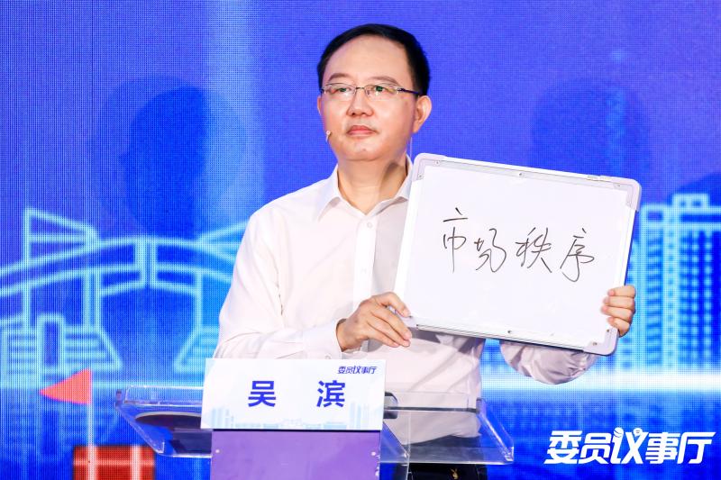 """政协委员吴滨:以科技创新为监管手段 让深圳外卖""""只有欢喜没烦恼"""""""
